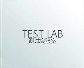 testlab